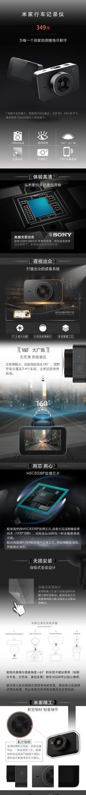 camera hanh trinh oto xiaomi 2017 8 scaled