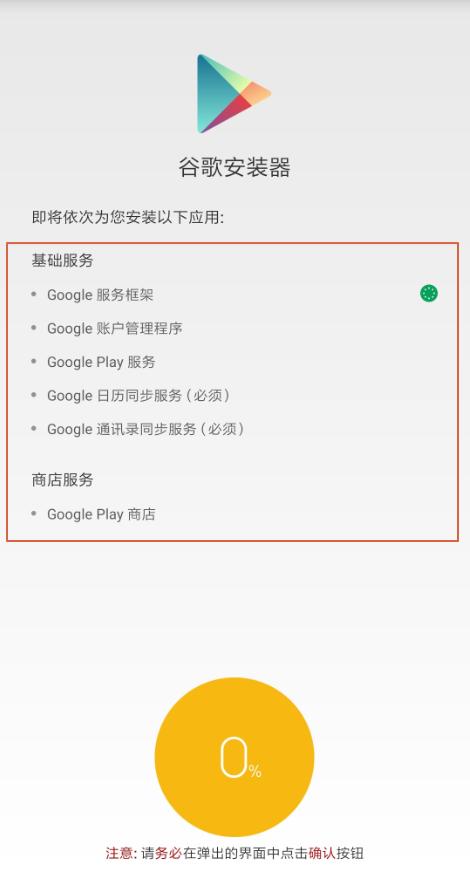 cach cai ch play google store cho may dien thoai
