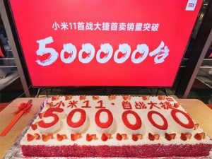 500-nghin-mi-11