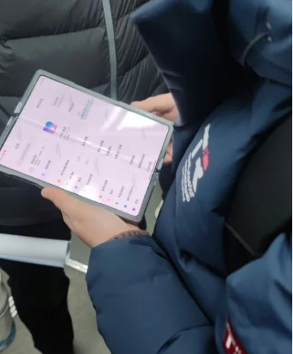 Xiaomi-man-hinh-gap-1