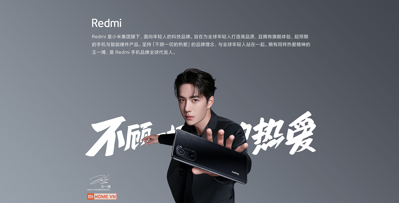 xiaomi-redmi-k40-pro-plus
