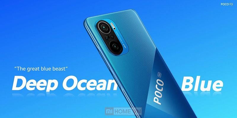 Xiaomi Poco F3 8