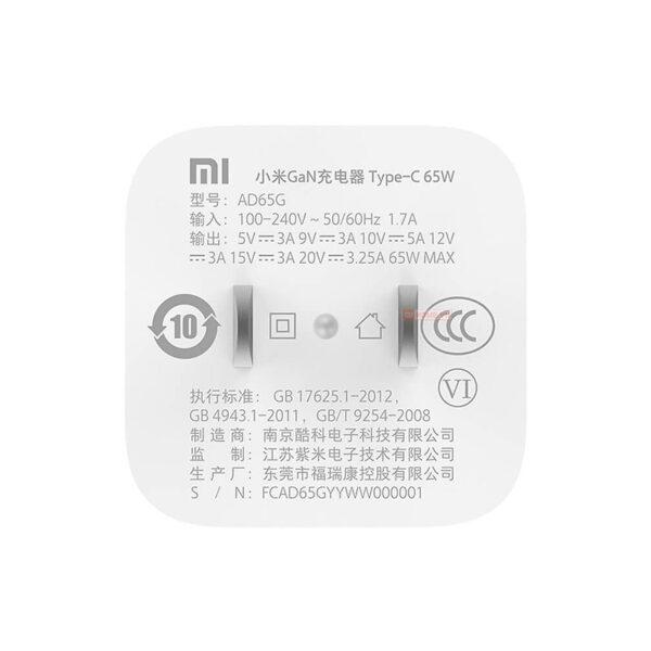 Bo sac Xiaomi Gan 65W Type C AD65G 3