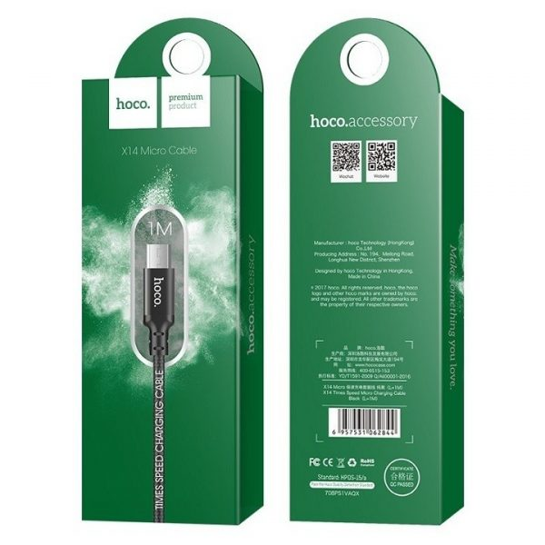 Cable sac Micro Hoco 1m 3