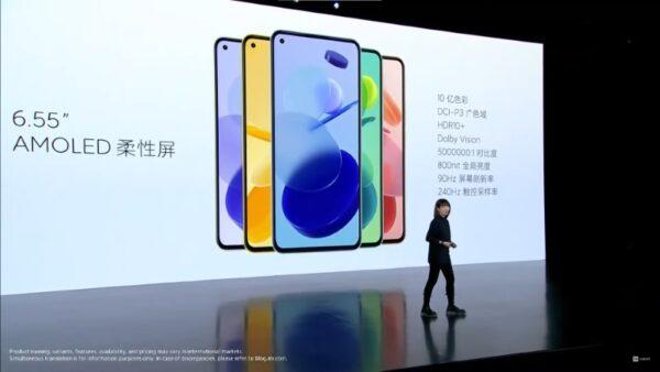 Xiaomi Mi11 Lite 5G 4