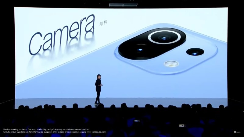 Xiaomi Mi11 Lite 5G 5