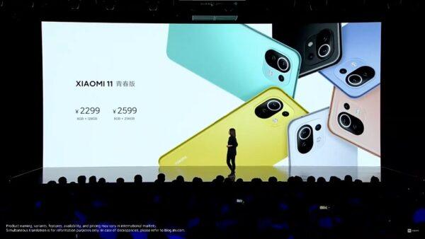 Xiaomi Mi11 Lite 5G 8
