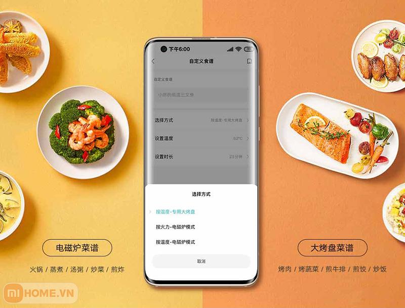 Bep tu doi Xiaomi Mijia MDCLD01ACM 13